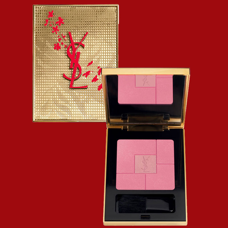 YSL Beauty 2018 Chinese New Year Face Palette Collector