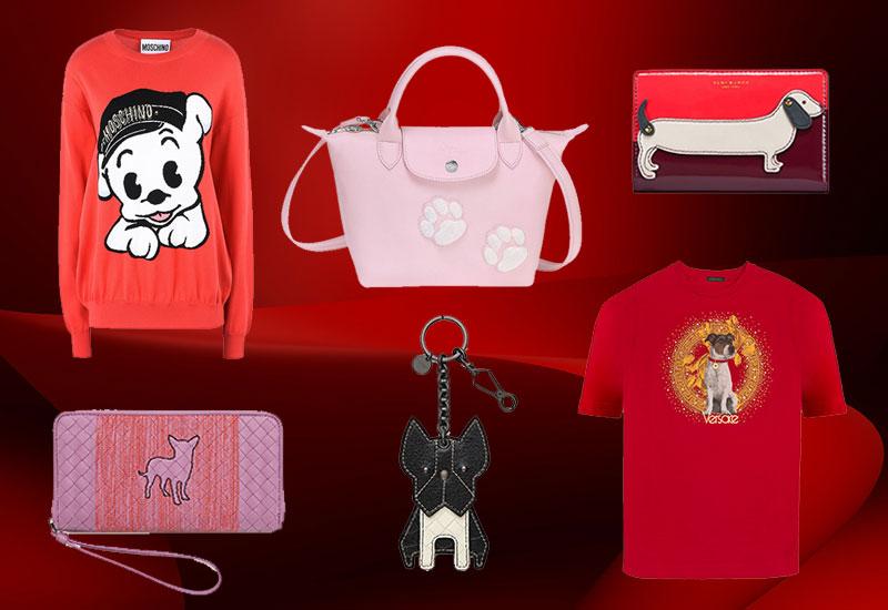 New LANCOME Chinese new year Dog shape mini Chain bag