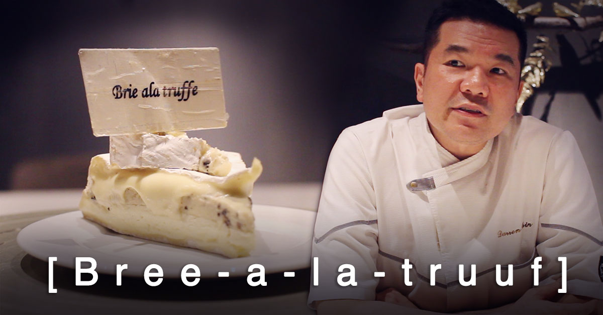 How to pronounce brie, langres, roquefort and other French cheeses