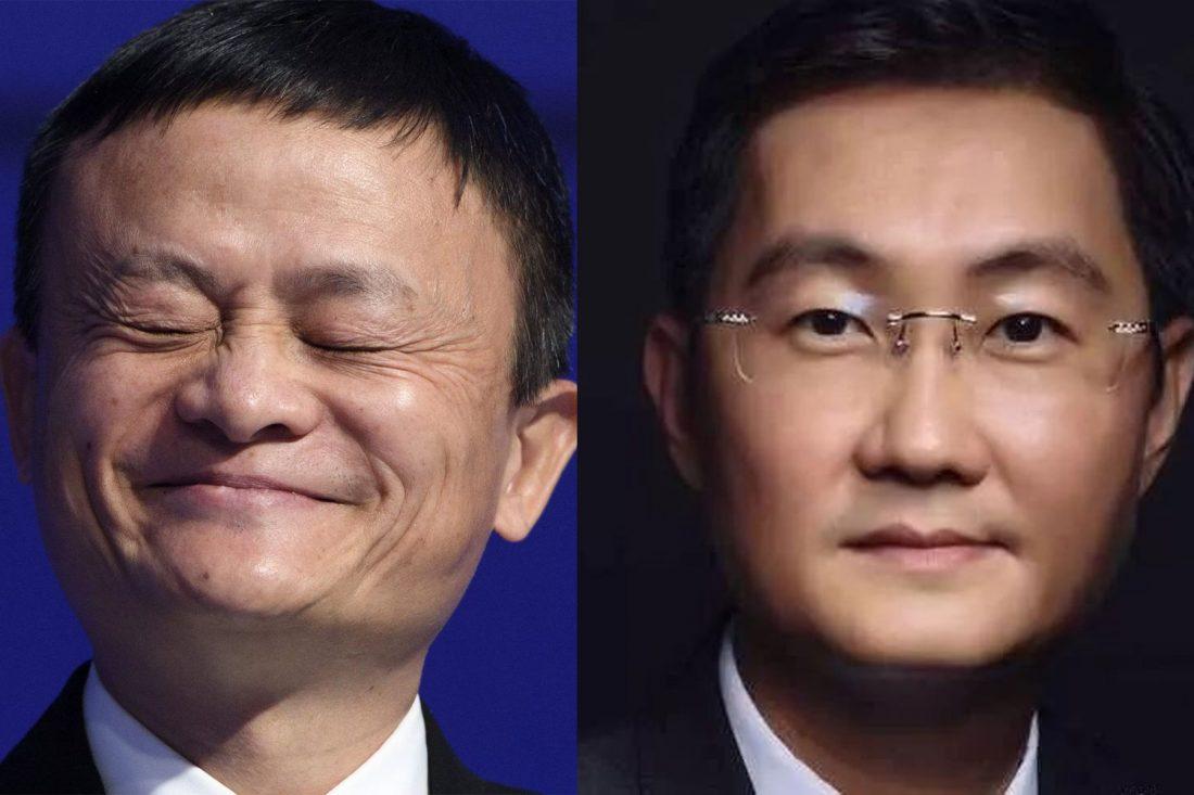 Jack Ma Archives | FirstClasse