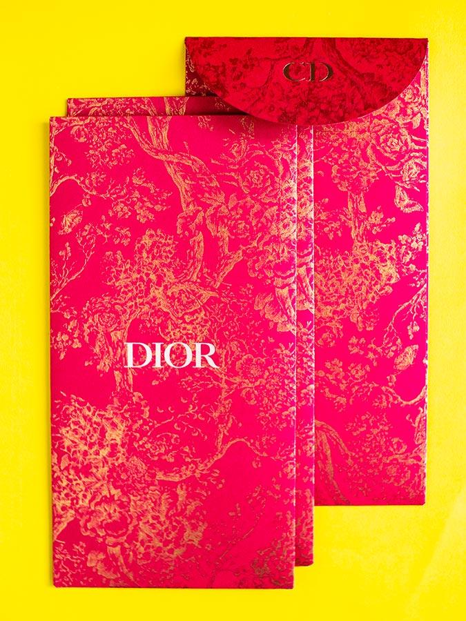 #2 Christian Dior