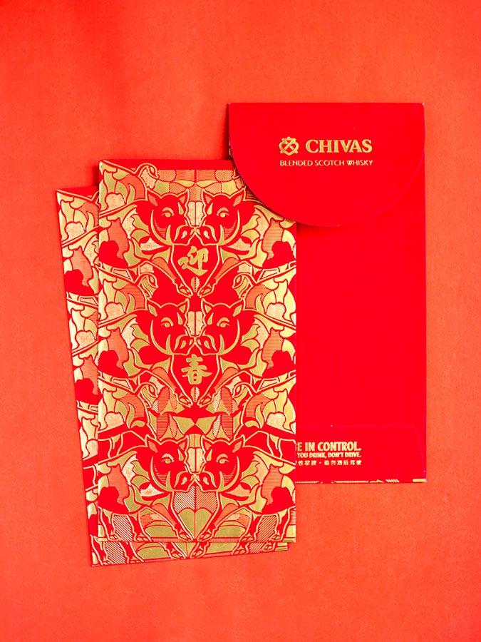 #5 Chivas