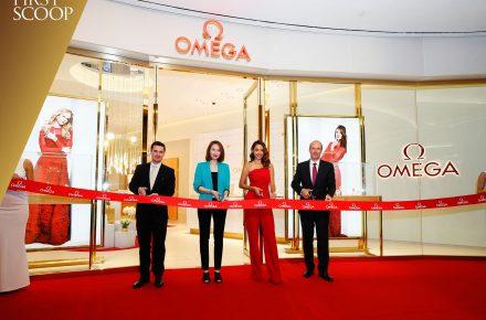 OMEGA Gardens Mall