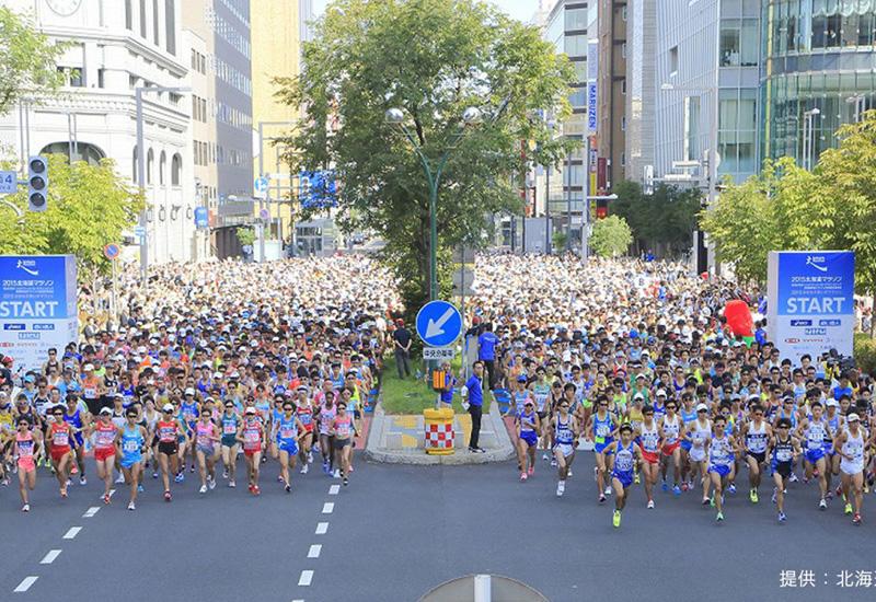 Hokkaido Marathon