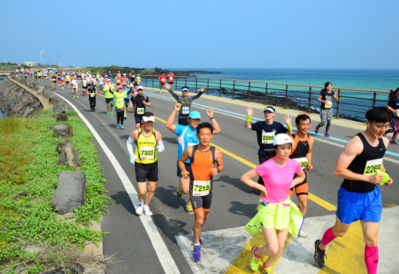 Jeju International Tourism Marathon Festival