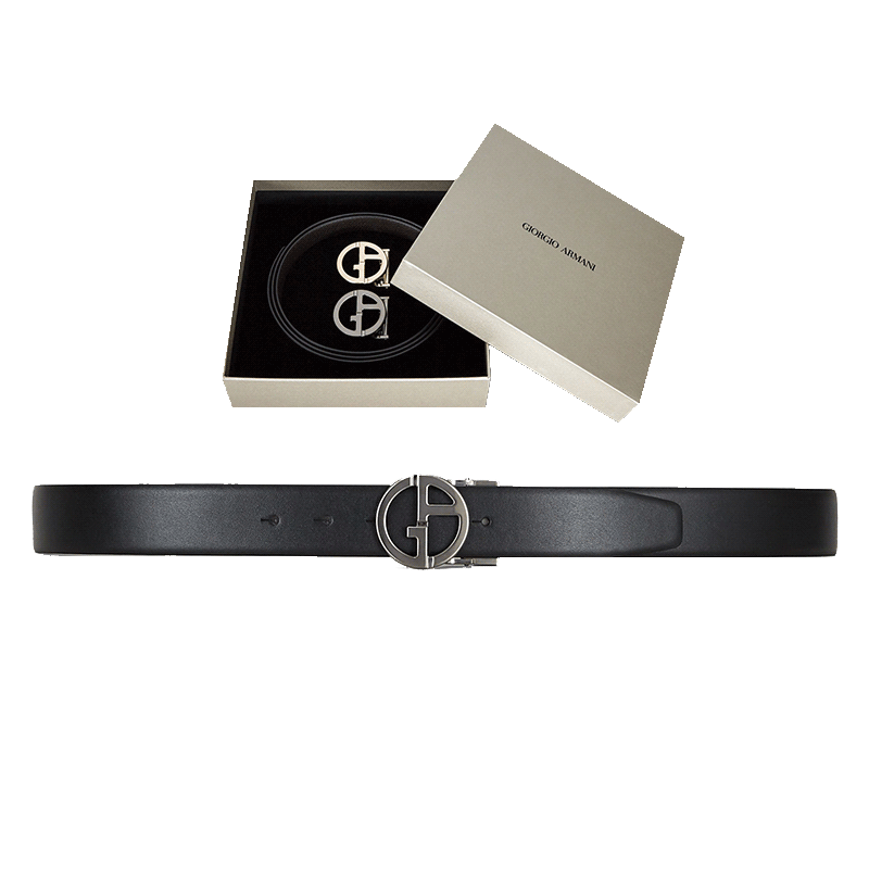 Giorgio Armani gift set with reversible belt panel