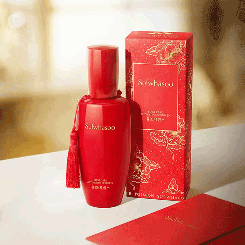 Sulwhasoo X Antoinette Poisson First Care Activating Serum EX Limited Edition