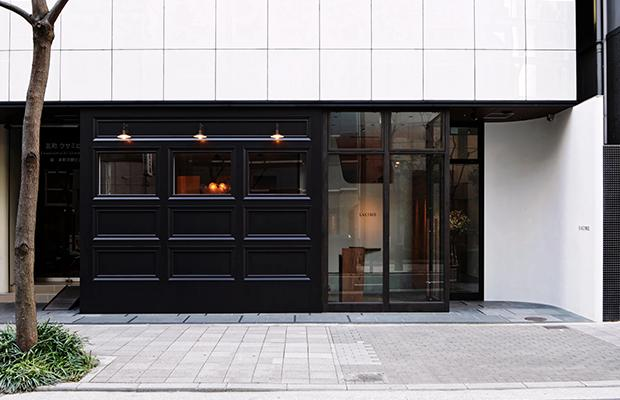 #10 La Cime, Tokyo, Japan