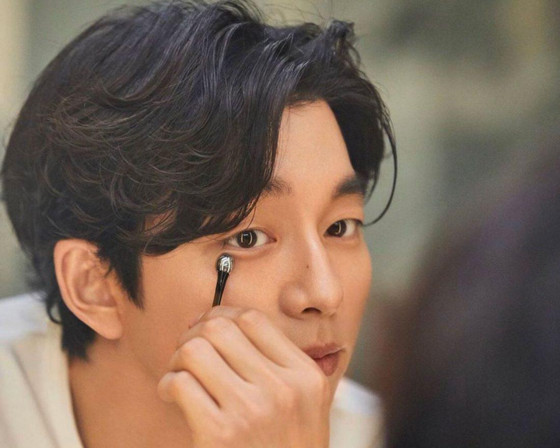 Gong Yoo La Mer eye cream