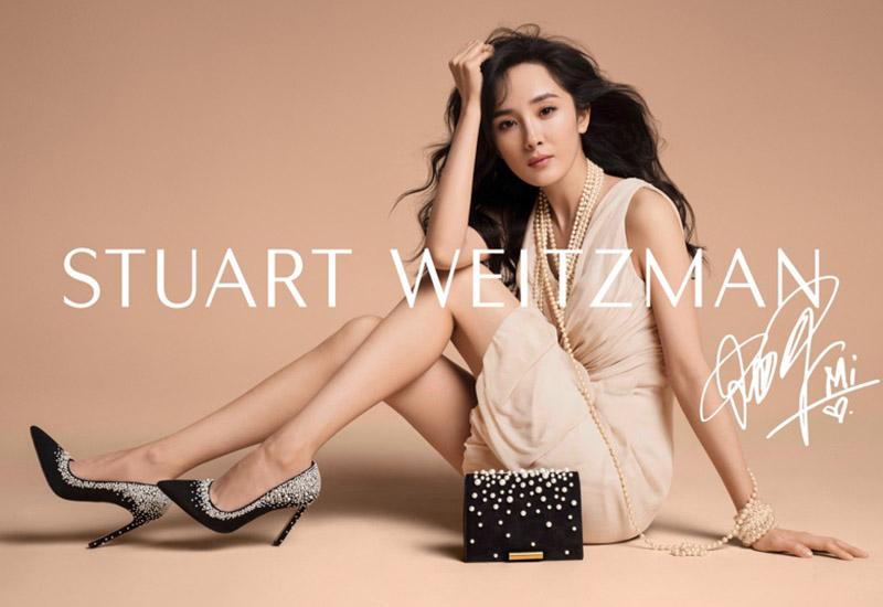 Yang Mi – Stuart Weitzman, Michael Kors, Victoria's Secret